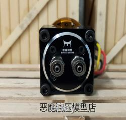 Hydraulic Oil Gear Pump + Brushless Motor for Huina 580 RC Excavator Dump Truck